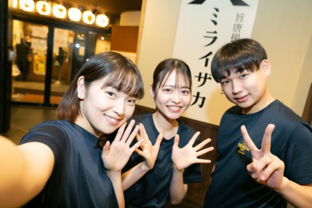ミライザカ 岡山錦町店の画像・写真