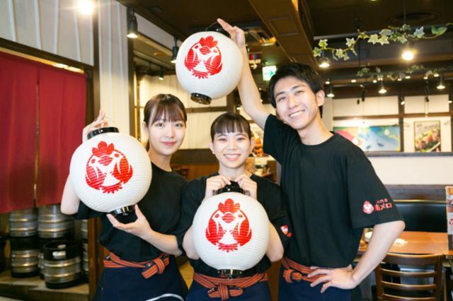 鳥メロ 広島駅南口店の画像・写真