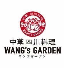 WANG'S GARDEN 武蔵小杉店の画像・写真